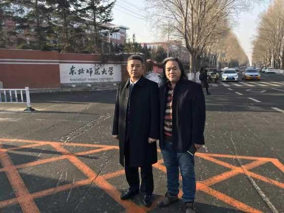 蓝天豚硅藻泥董事长童彬原为东北师范大学高校专家委员